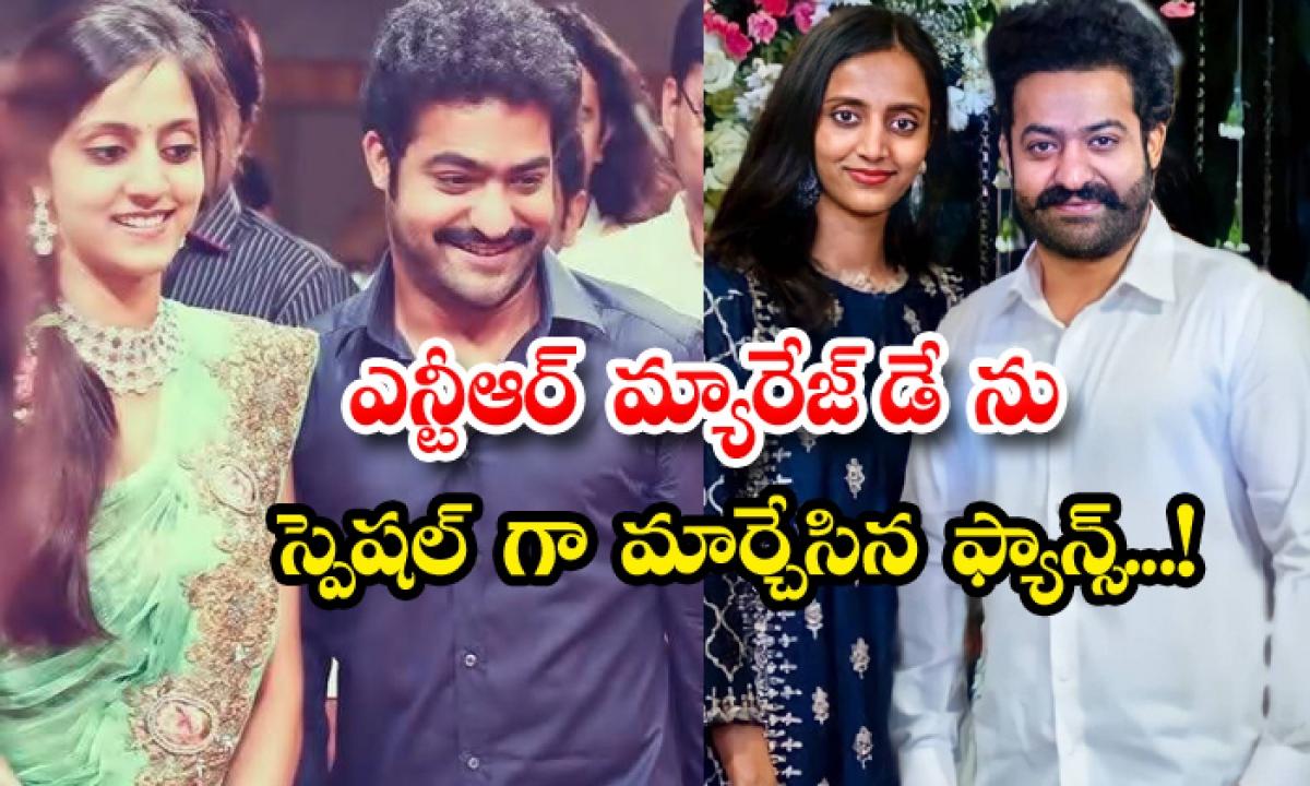 Fans Take Over Social Media To Wish Ntr Lakshmi Pranathi On Their Wedding Anniversary-TeluguStop.com