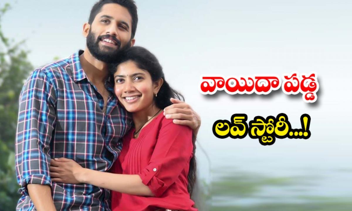 Its Official Naga Chaitanya Love Story Postponed-TeluguStop.com