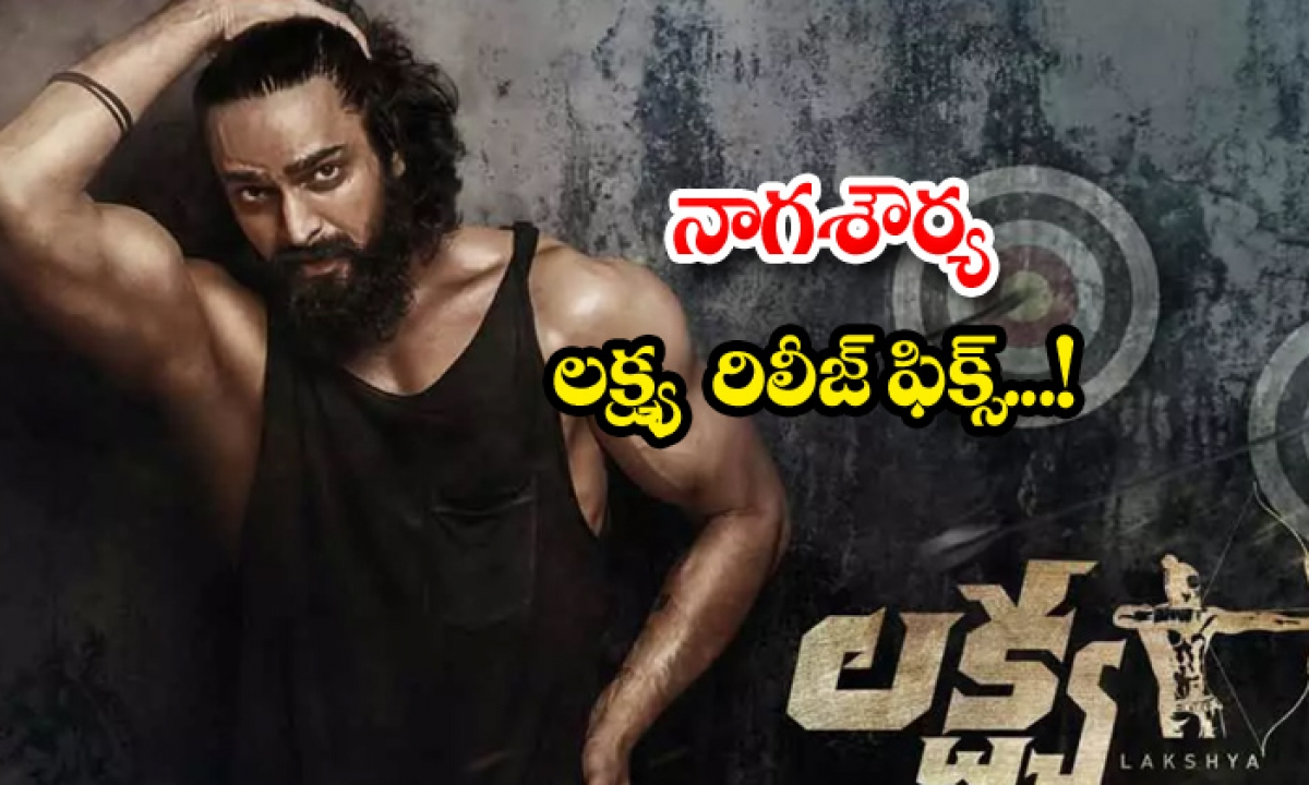 Naga Shourya Lakshya Movie Release Date Fix-నాగ శౌర్య లక్ష్య రిలీజ్ ఫిక్స్..-Latest News - Telugu-Telugu Tollywood Photo Image-TeluguStop.com