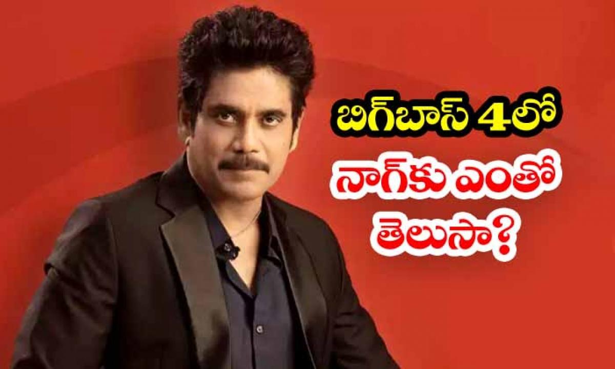 Bigg Boss 4 Nagarjuna-బిగ్బాస్ 4లో నాగ్కు ఎంత ముడుతుందో తెలుసా-Breaking/Featured News Slide-Telugu Tollywood Photo Image-TeluguStop.com