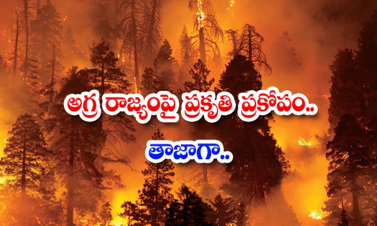 Natures Wrath On The Top Kingdom Fresh-అగ్ర రాజ్యంపై ప్రకృతి ప్రకోపం…తాజాగా…-Latest News - Telugu-Telugu Tollywood Photo Image-TeluguStop.com