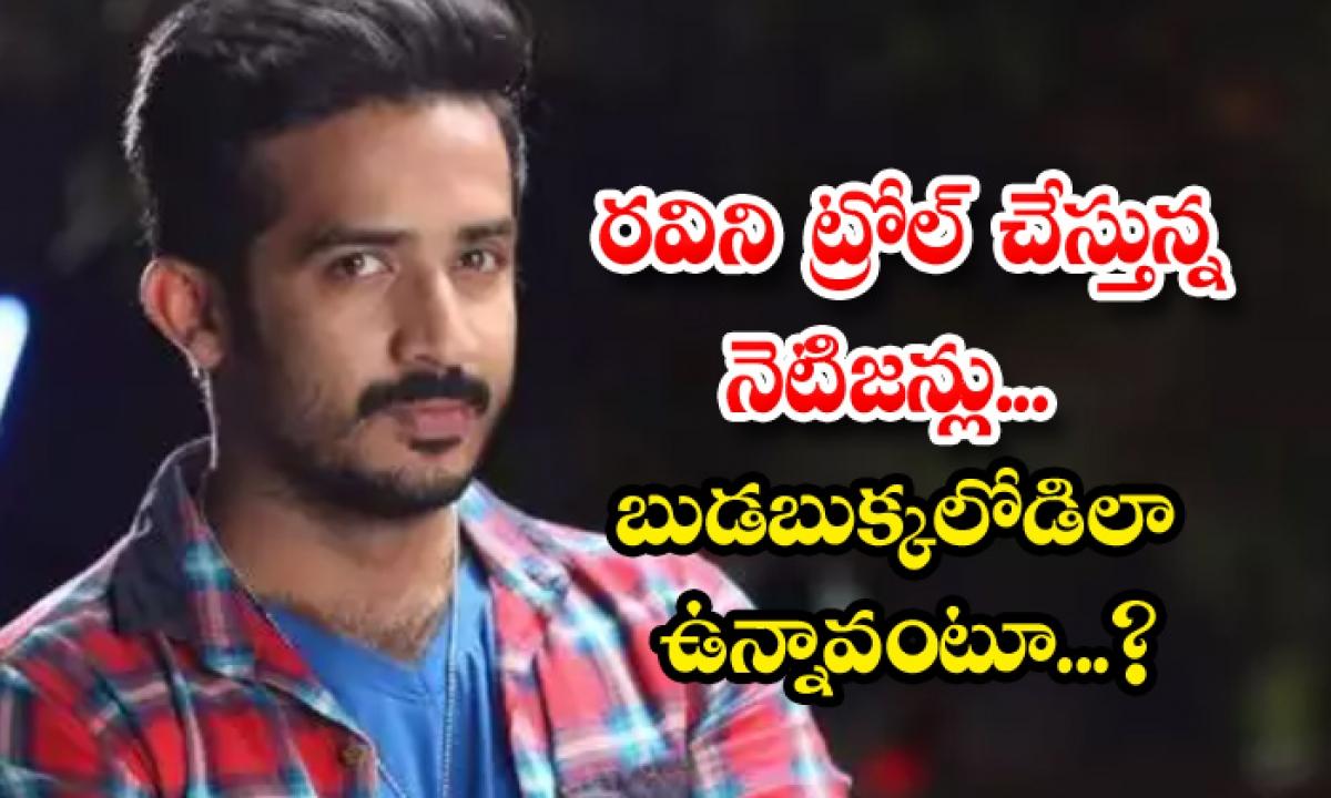 Netizens Trolling Ravi And Sohel About Rrr Movie Getups-TeluguStop.com