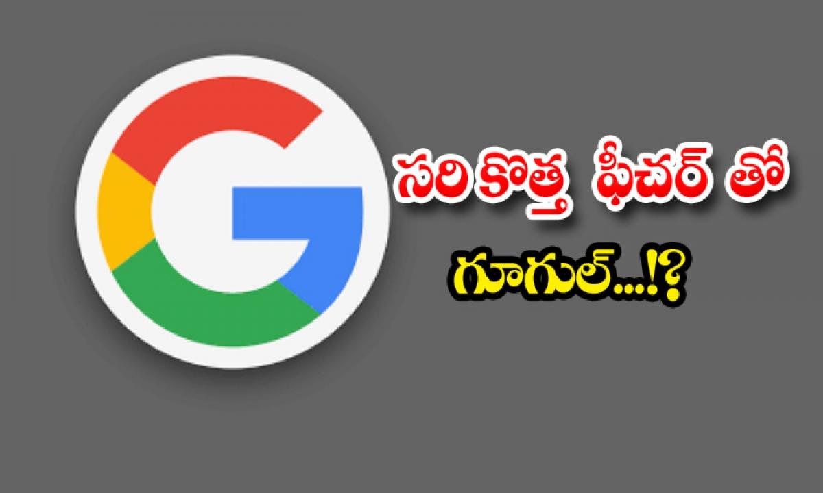 Google Messaging App New Feature Schedule Texts-TeluguStop.com