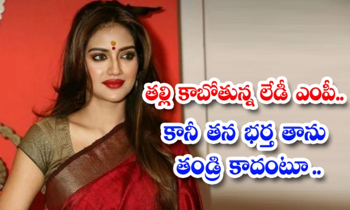 Nusrat Jahan Pregnant News Viral-TeluguStop.com