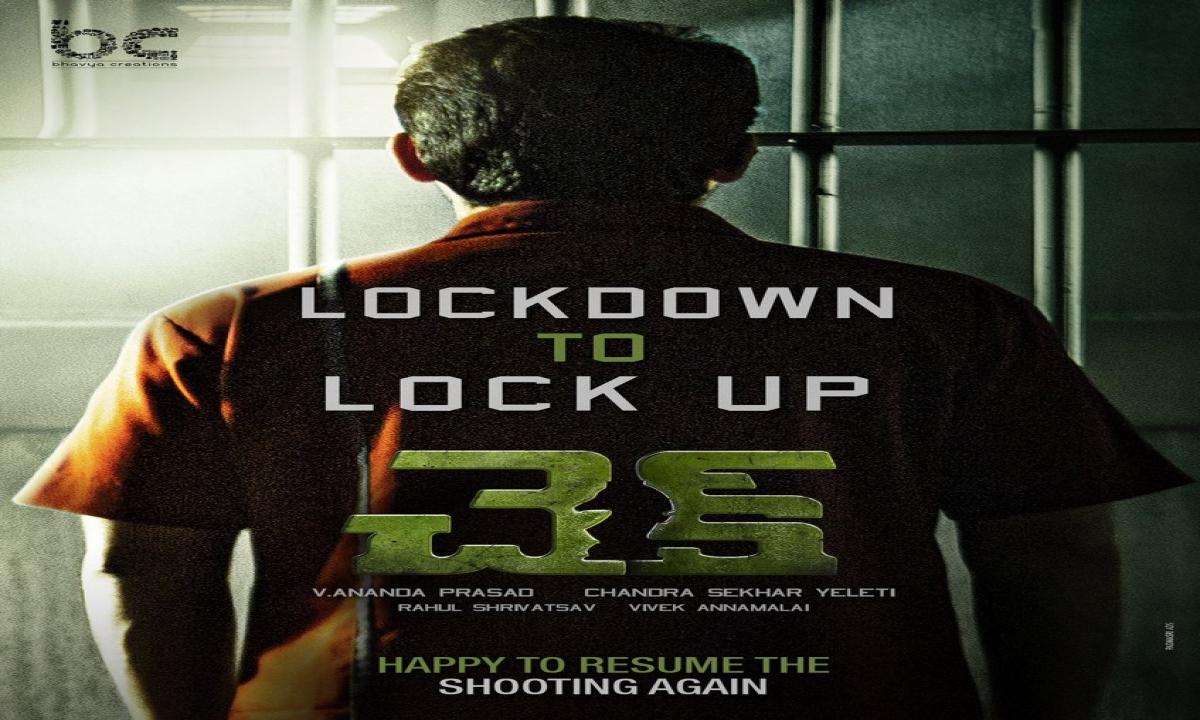 Pic Talk: Nithin Locked-up-Cinema/ShowBiz News-Telugu Tollywood Photo Image-TeluguStop.com