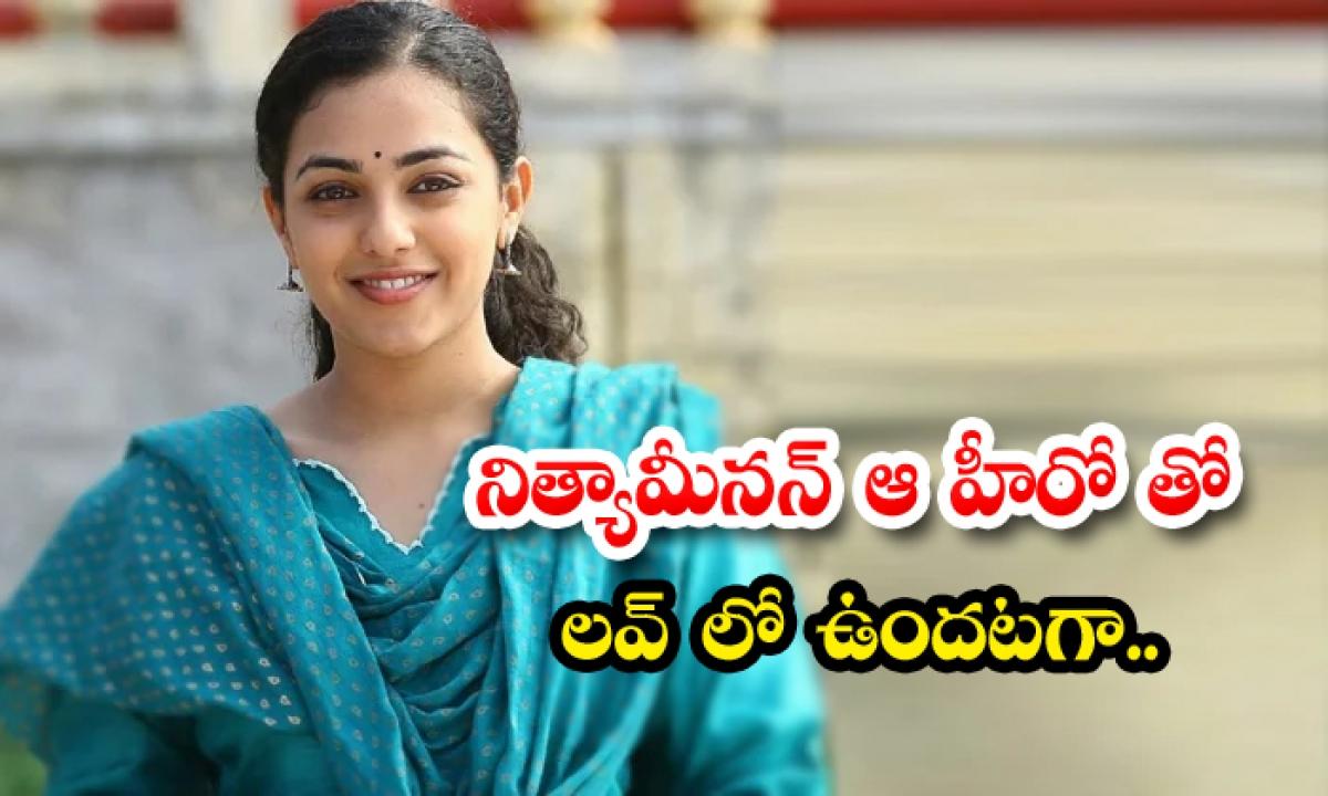 Telugu Heroine Nitya Menon Love Affair News Viral In Social Media-TeluguStop.com