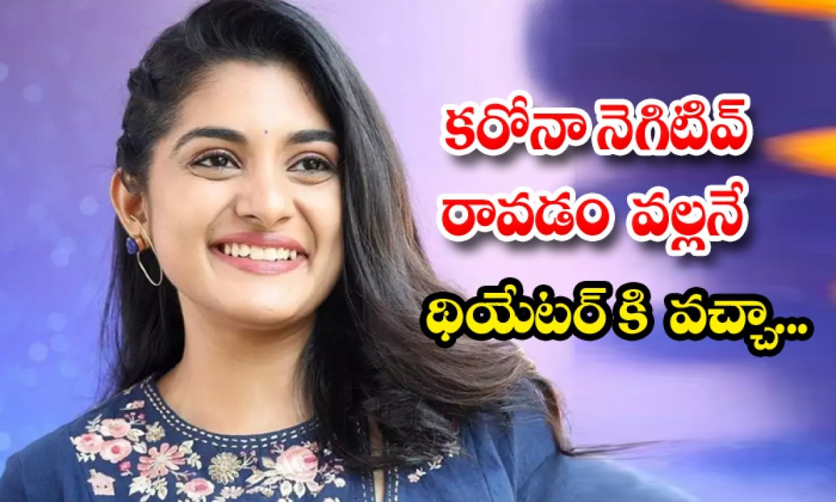 Nivetha Thomas Thanks Fans For The Wishes For Her Recovery-TeluguStop.com