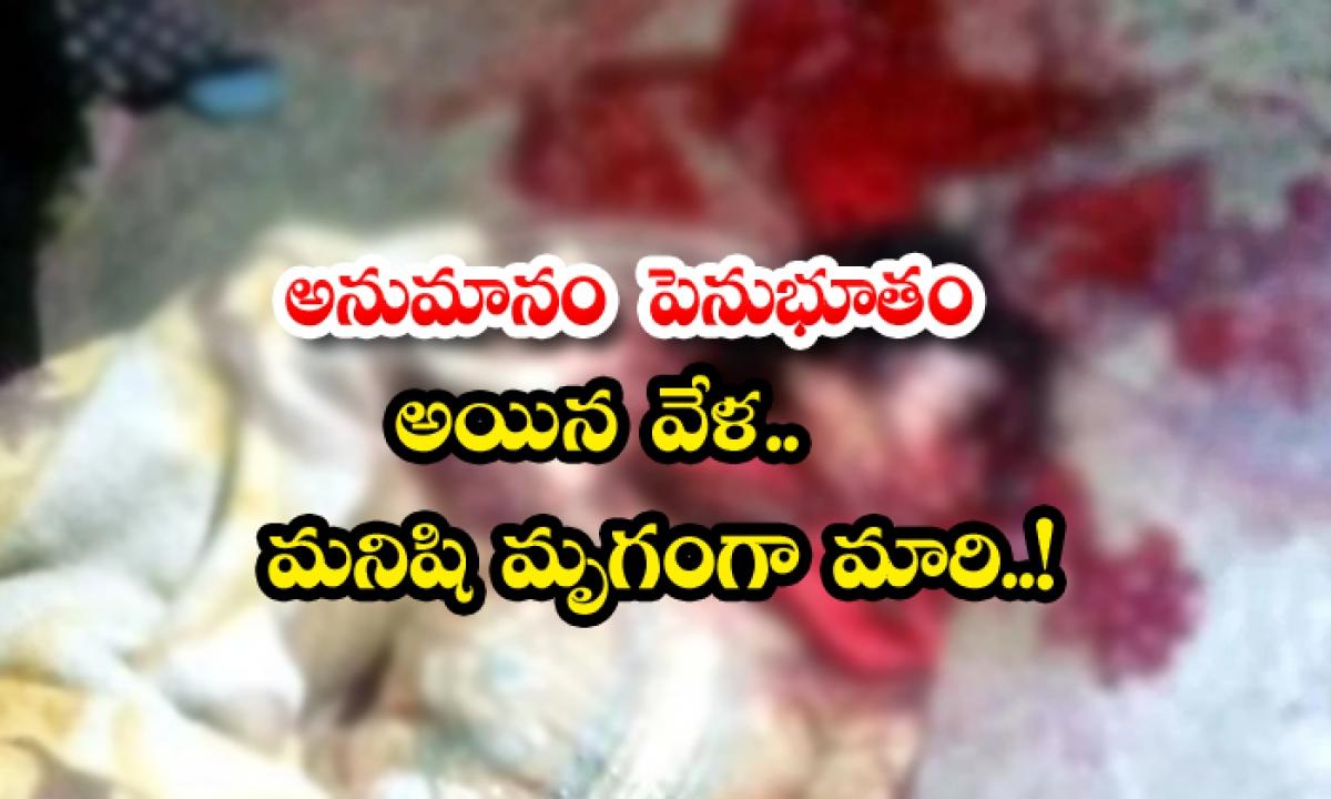 The Husband Who Strangled The Wife-TeluguStop.com
