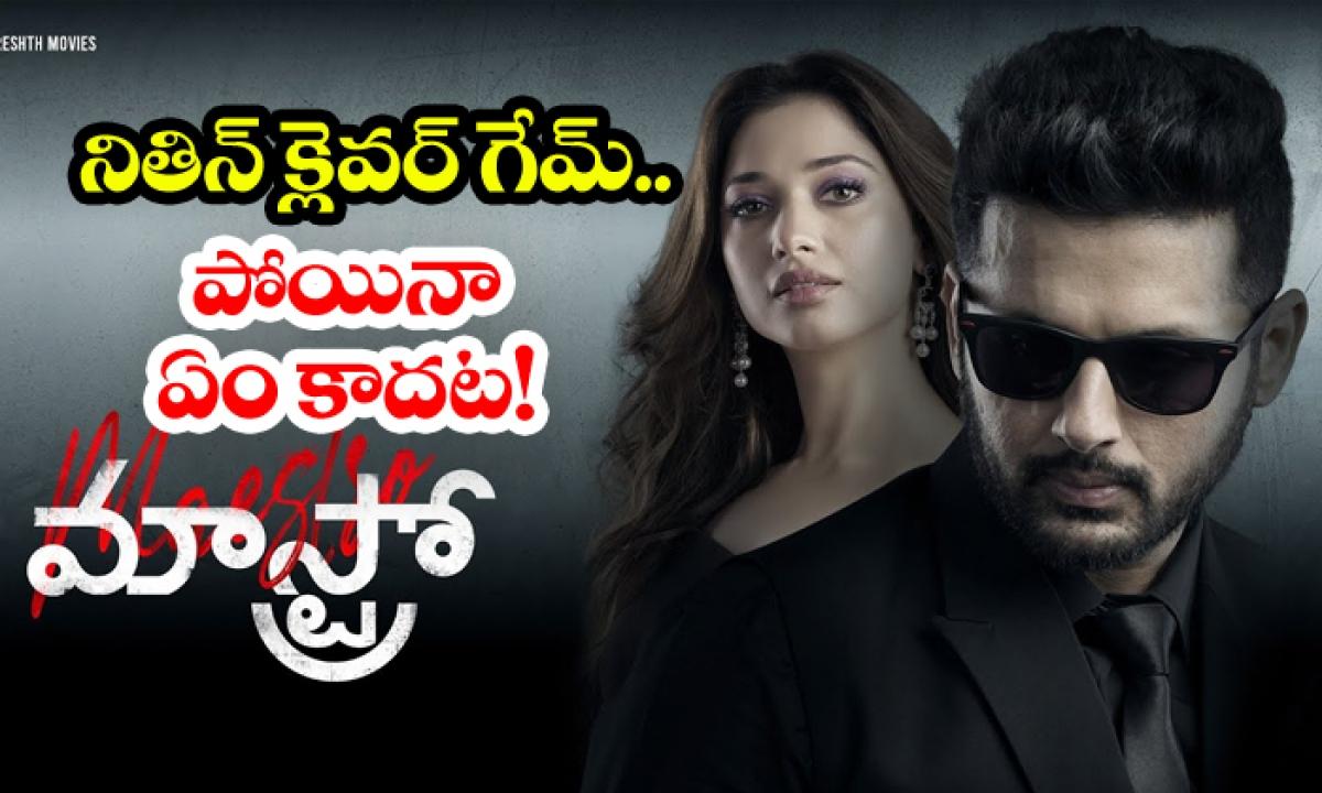 No Buzz On Nithiin Maestro-నితిన్ క్లెవర్ గేమ్.. పోయినా ఏం కాదట-Breaking/Featured News Slide-Telugu Tollywood Photo Image-TeluguStop.com