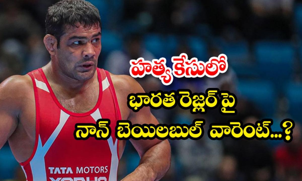 Non Bailable Warrant Issued Against Indian Wrestler In Murder-TeluguStop.com