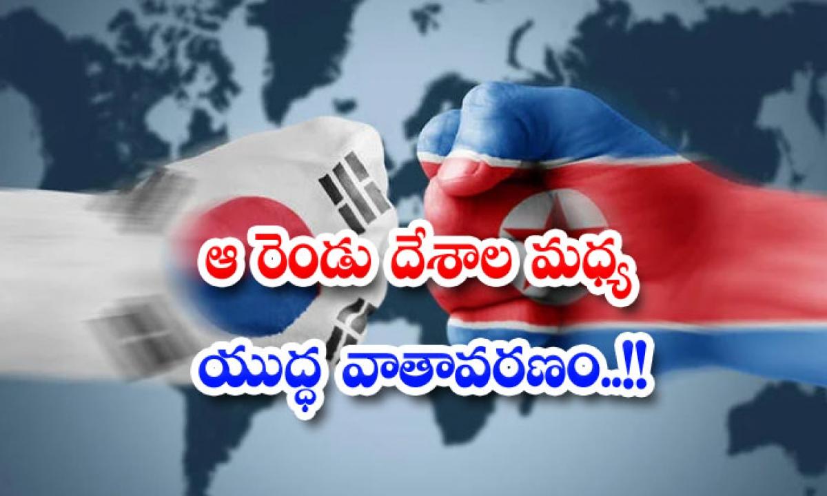 The Atmosphere Of War Between The Two Countries-ఆ రెండు దేశాల మధ్య యుద్ధ వాతావరణం..-General-Telugu-Telugu Tollywood Photo Image-TeluguStop.com