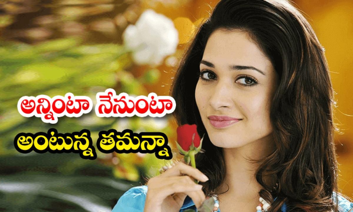 Tamannaah Focus On Silver Screen And Digital Also-TeluguStop.com