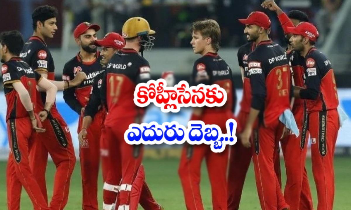 Backlash Against Kohlisena-TeluguStop.com