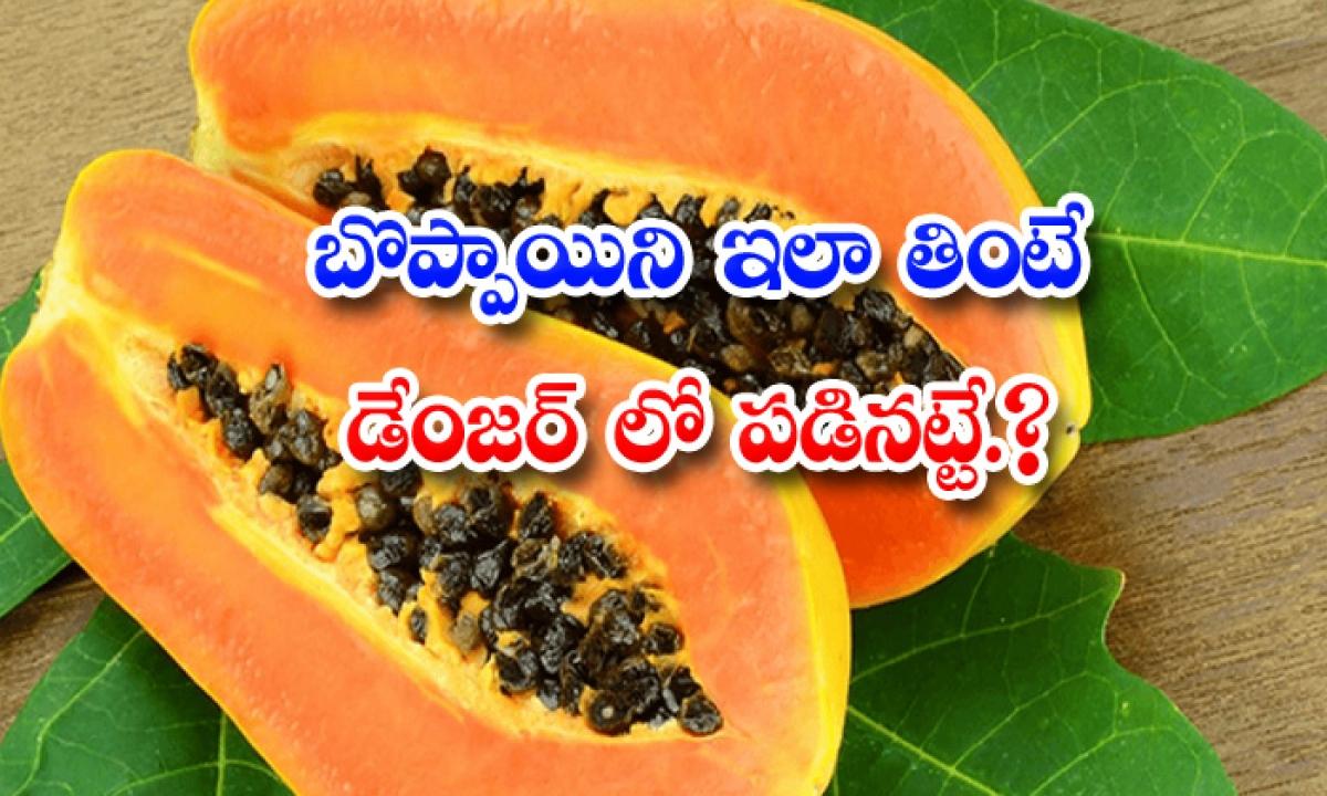 Dangerous Side Effects Of Papaya-బొప్పాయిని ఇలా తింటే డేంజర్లో పడినట్టే-Latest News - Telugu-Telugu Tollywood Photo Image-TeluguStop.com