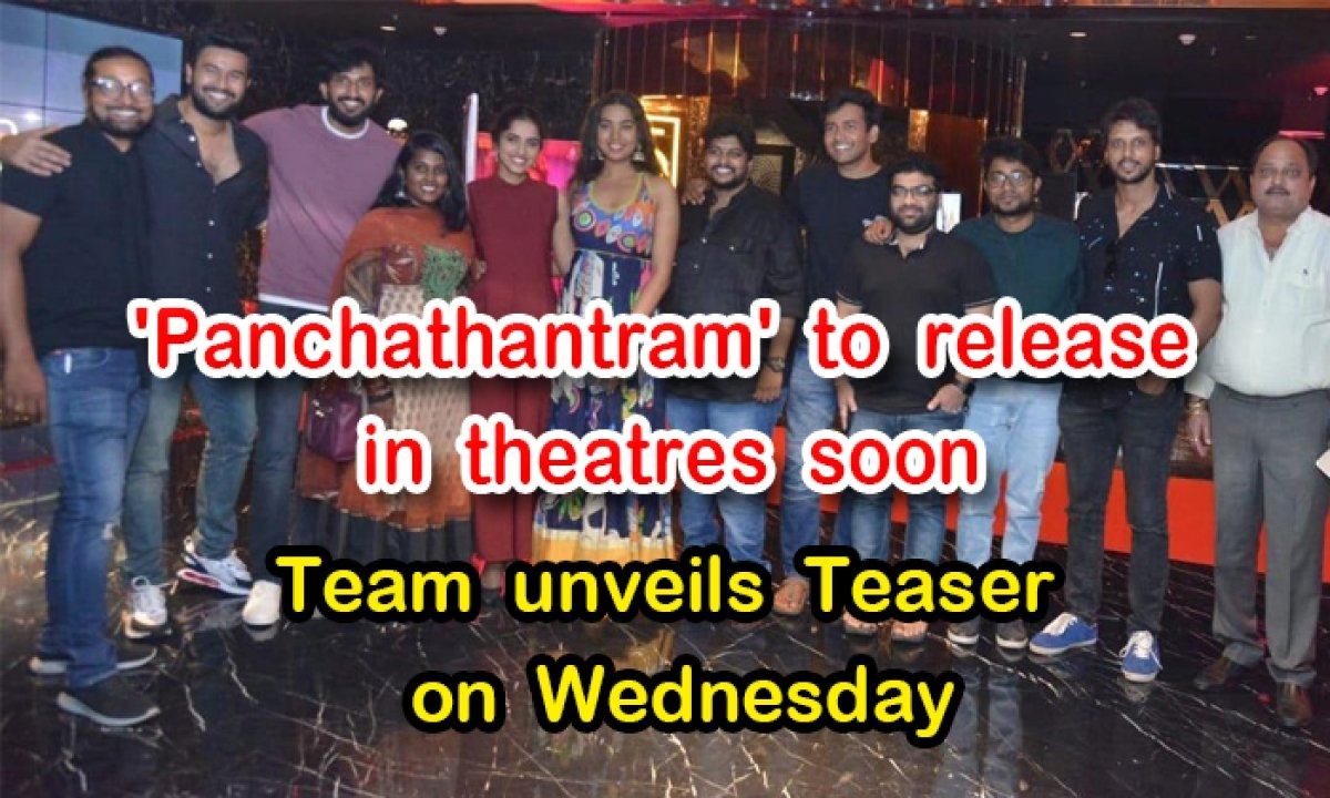 Panchathantram' To Release In Theatres Soon Team Unveils Teaser On Wednesday-Latest News English-Telugu Tollywood Photo Image-TeluguStop.com