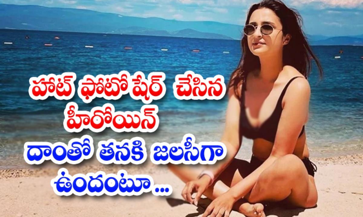 Bollywood Star Actress Parineeti Chopra Raising Heat In Bikini-TeluguStop.com