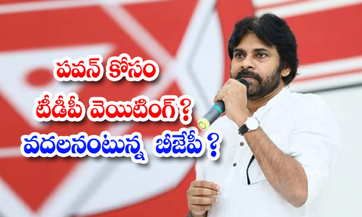 Tdp Waiting On Janasena Alliance-TeluguStop.com