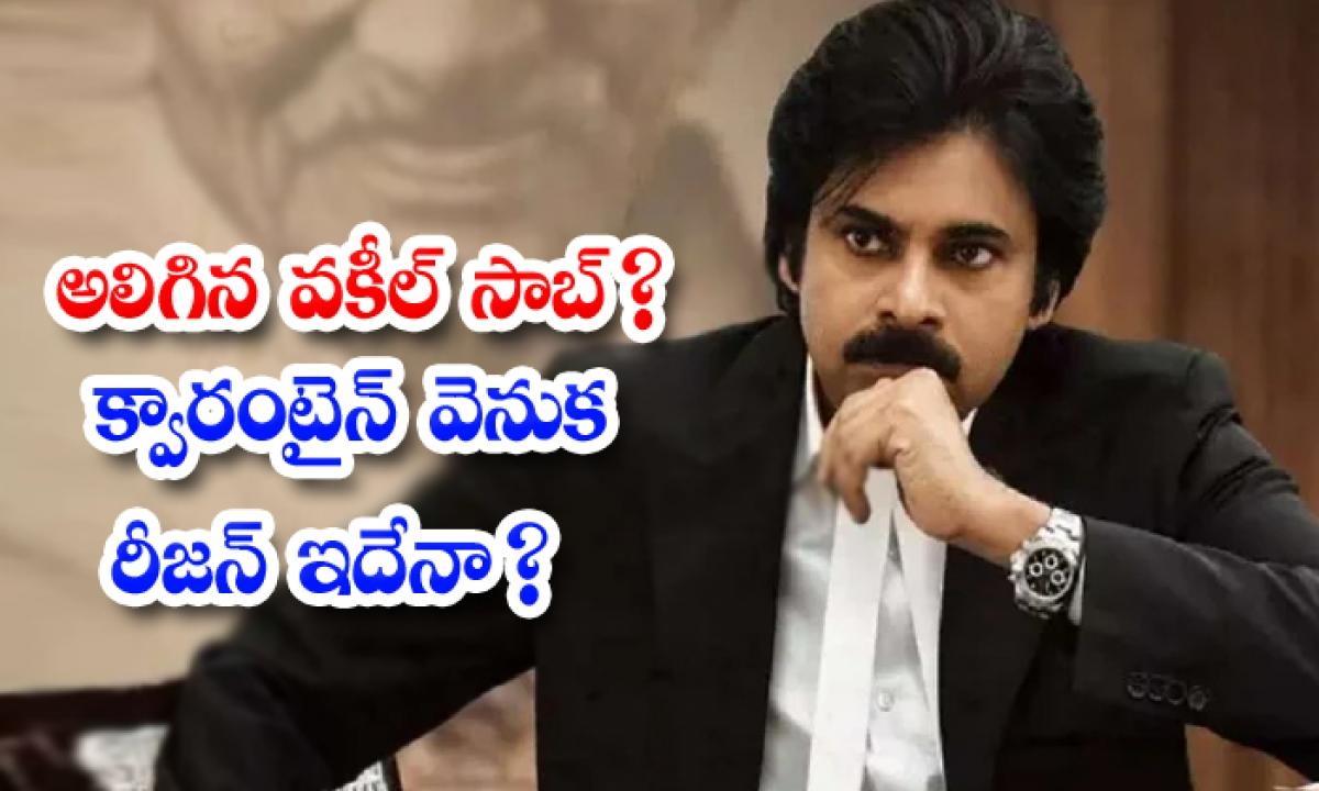 Pavan Angry On Bjp Leaders Behaviour About Vakeel Saab Movie Issue-TeluguStop.com