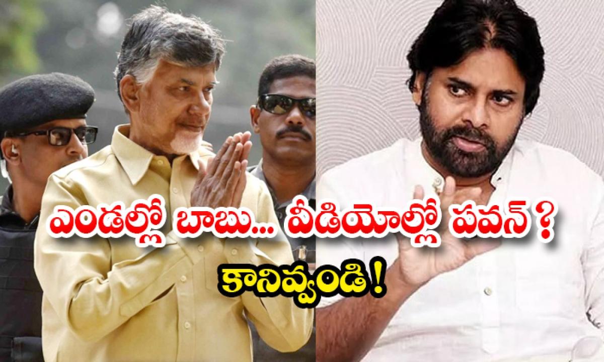 Pavan Kalyan Video Campaign On Muncipal Elections While Chandra Babu Making Road Shows-TeluguStop.com