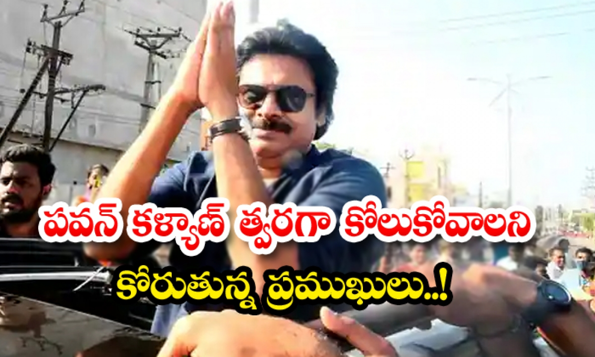 Celebrities Want Pawan Kalyan To Recover Quickly-TeluguStop.com