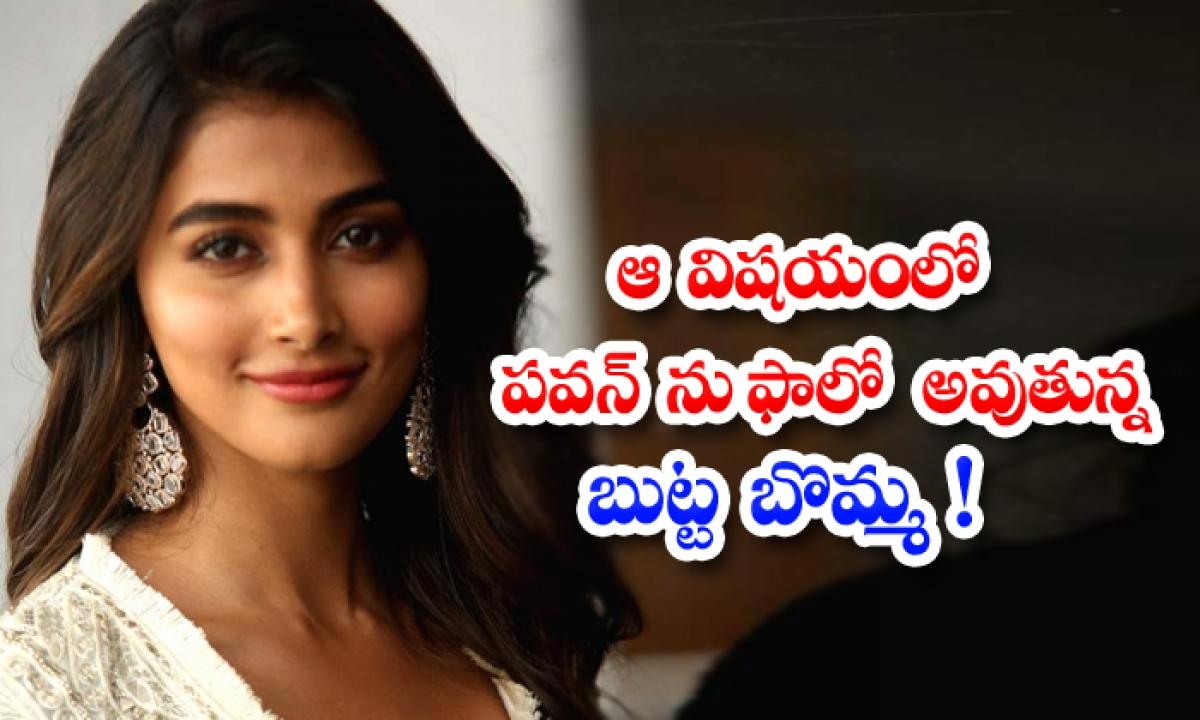 Pooja Hegde Follows Pawan Kalyan-ఆ విషయంలో పవన్ ను ఫాలో అవుతున్న బుట్టబొమ్మ -Latest News - Telugu-Telugu Tollywood Photo Image-TeluguStop.com