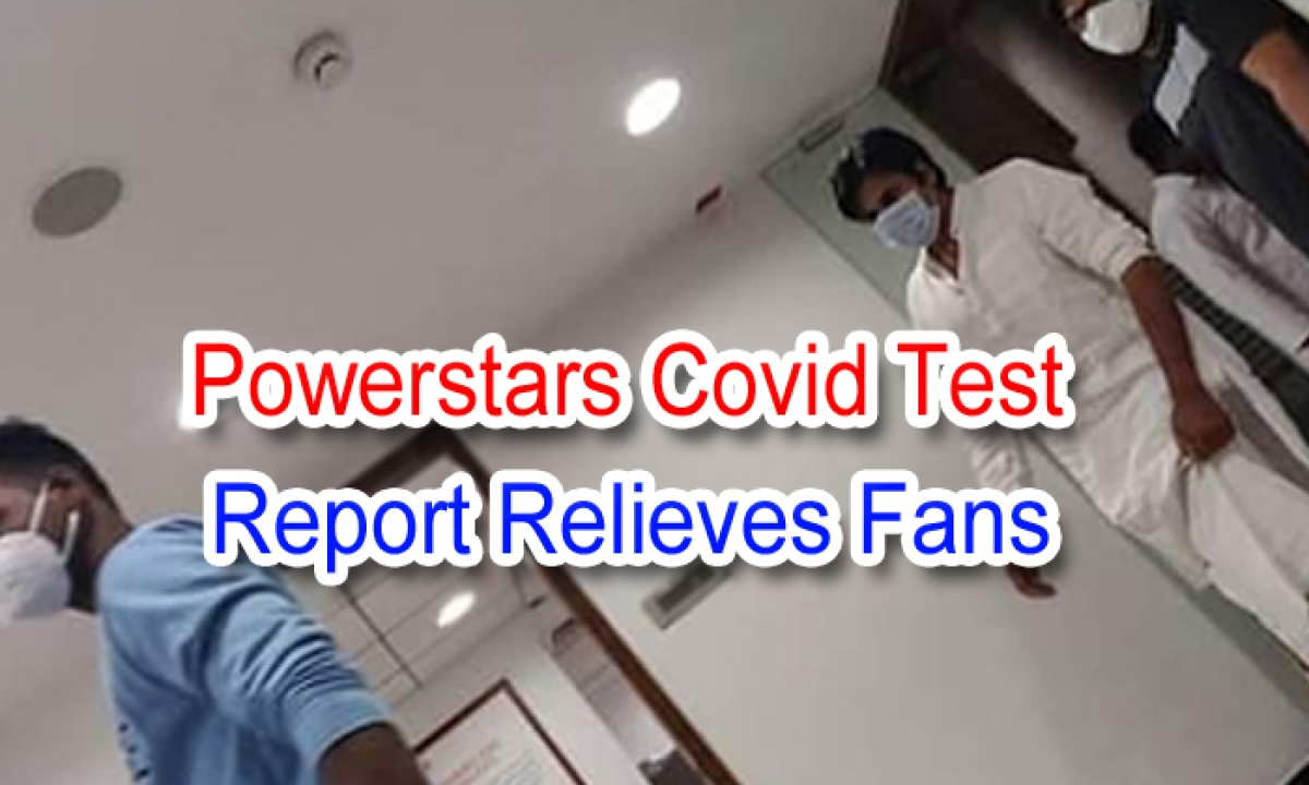 Powerstar's Covid Test Report Relieves Fans-TeluguStop.com