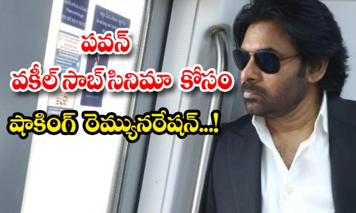 Pawan Kalyan Remuneration For Vakeel Saab-TeluguStop.com