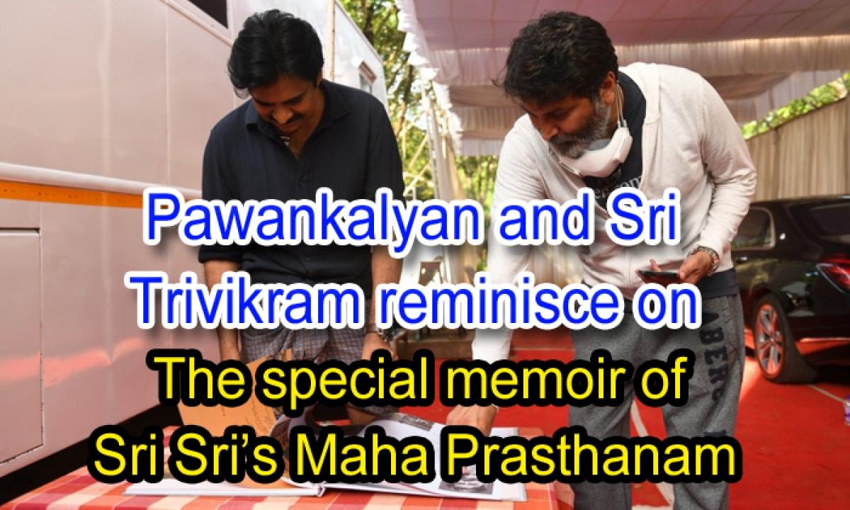Pawankalyan And Sri Trivikram Reminisce On The Special Memoir Of Sri Sri's Maha Prasthanam-Latest News English-Telugu Tollywood Photo Image-TeluguStop.com
