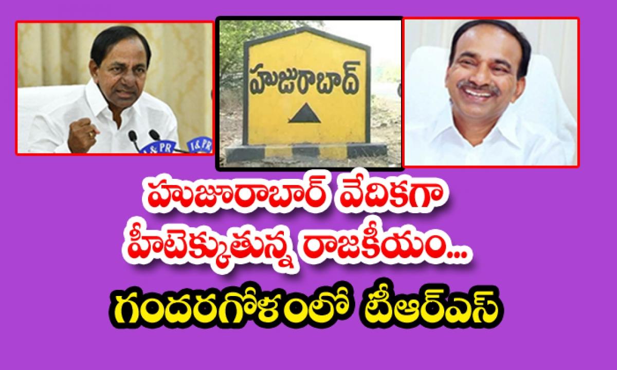 Politics Heating Up As Huzurabad Venue Trs In-TeluguStop.com
