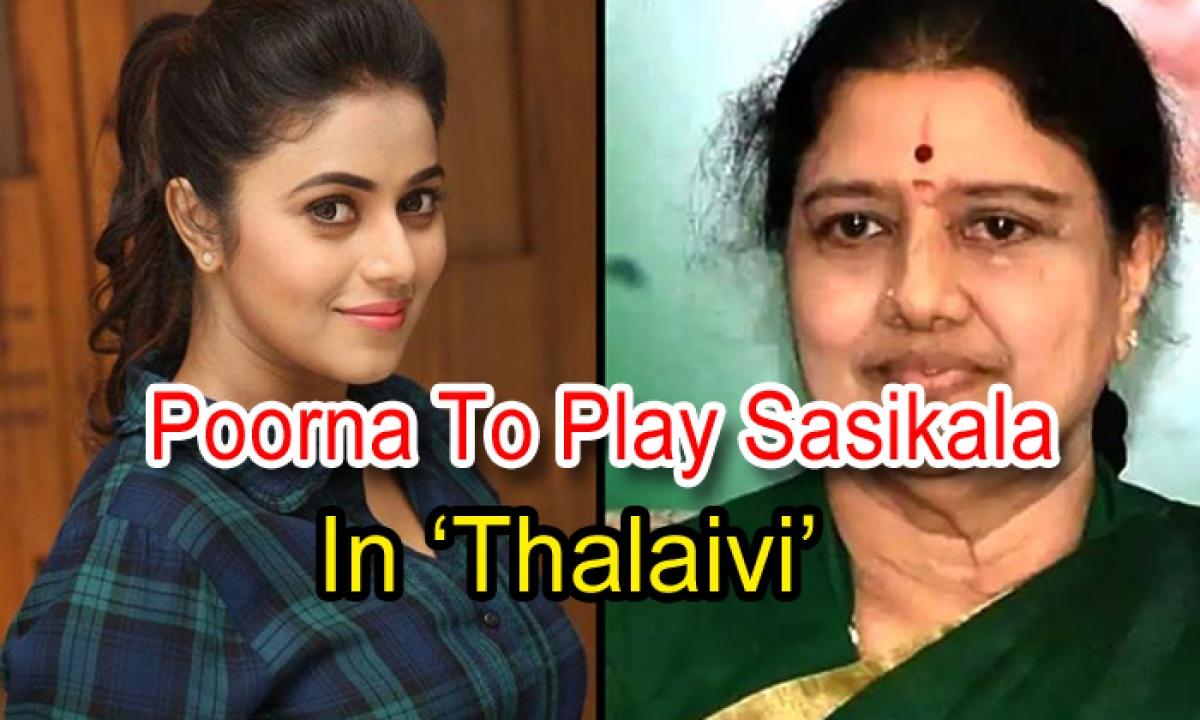 Poorna To Play Sasikala In 'thalaivi'-TeluguStop.com