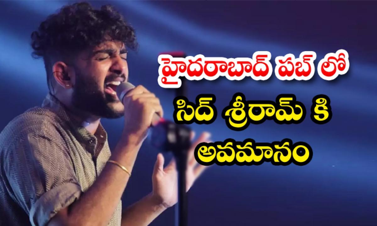 Popular Singer Sid Sriram Insulted At A Famous Club-TeluguStop.com