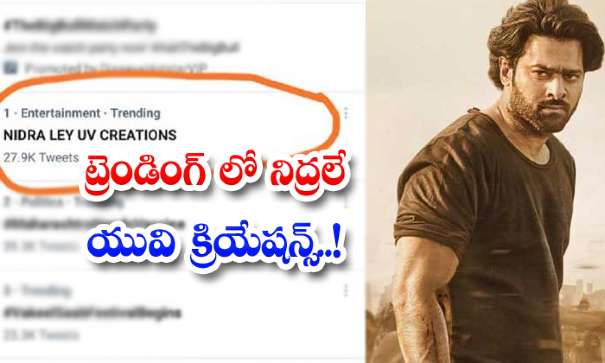 Uv Creations Trolled By Prabhas Fans-TeluguStop.com