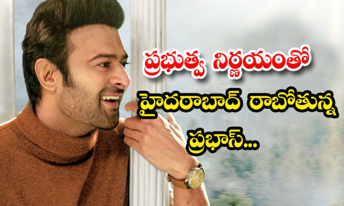 Adipurush Movie Shooting Break Prabhas Come Back To Hyderabad-TeluguStop.com