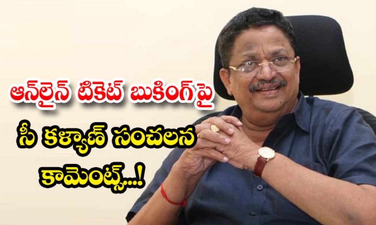 C Kalyan Sensational Comments On Online Ticket Booking-ఆన్ లైన్ టికెట్ బుకింగ్ పై సీ కళ్యాణ్ సంచలన కామెంట్స్..-Political-Telugu Tollywood Photo Image-TeluguStop.com