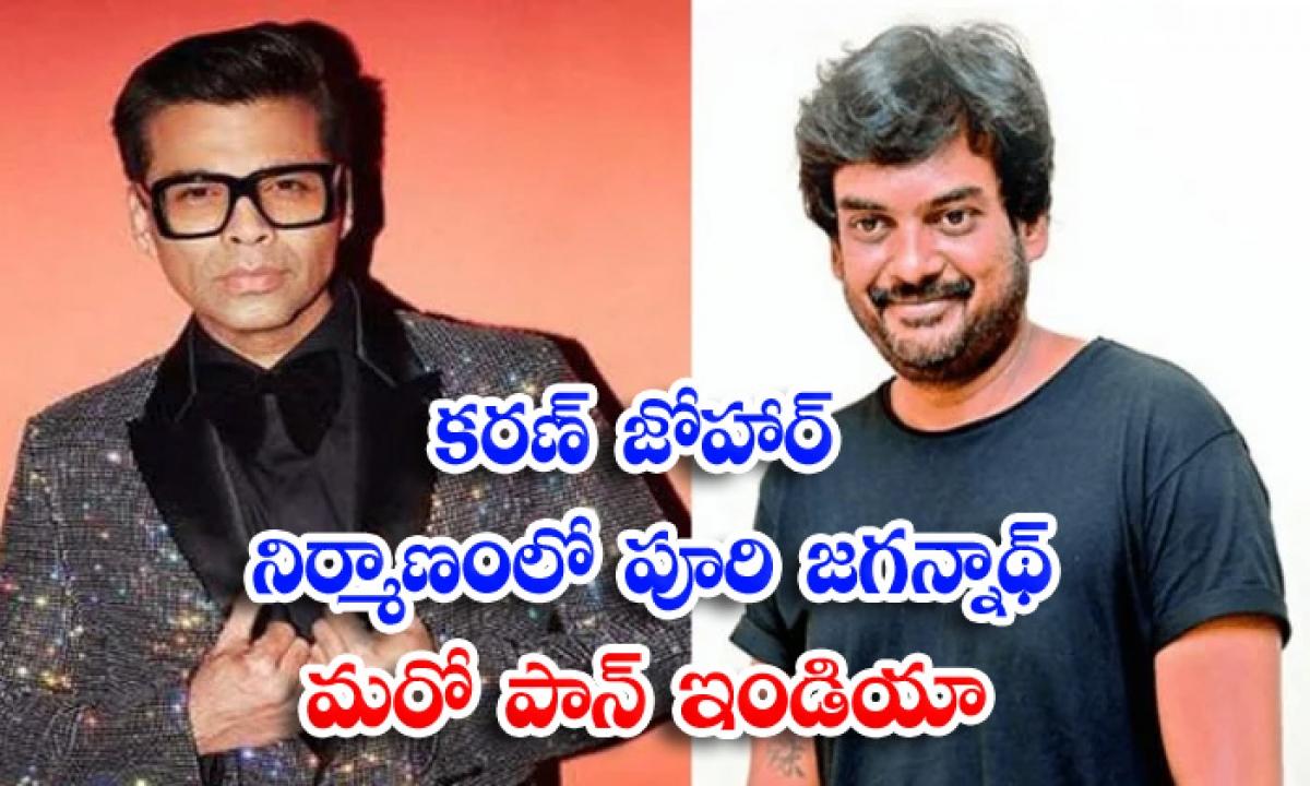 Puri Jagannadh Next Movie In Karan Johar Production-TeluguStop.com