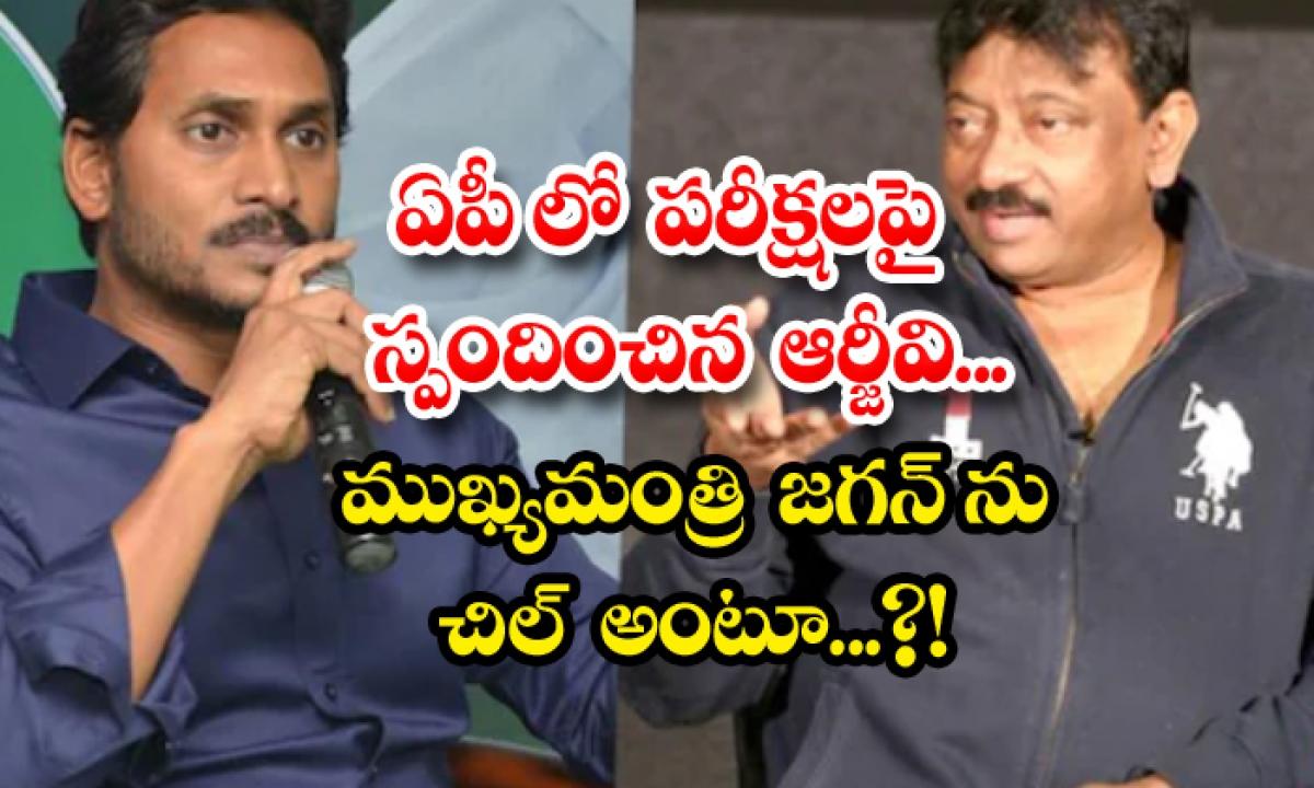 Rgv Tenth Exams Ap Ys Jagan Govt Covid-TeluguStop.com