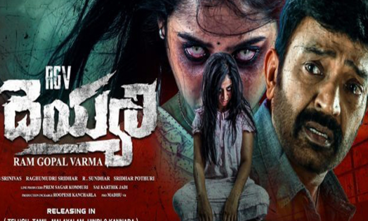 Rgv's 'deyyam' To Have A Big Release In Theatres Today-TeluguStop.com