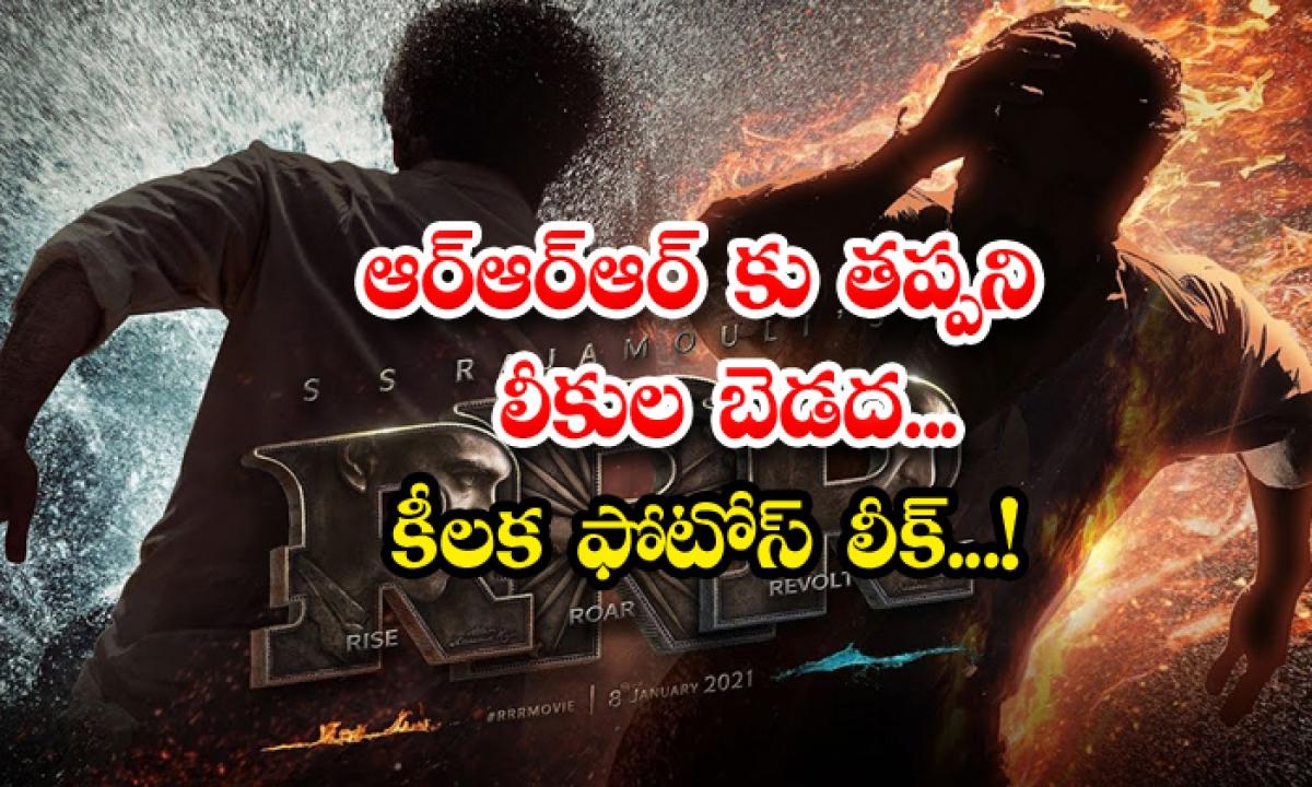 Rrr Leaked Photos Goes Viral In Social Media-TeluguStop.com