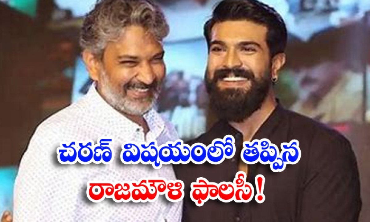 Rrr Movie And Acharya Movie Latest Update-చరణ్ విషయంలో తప్పిన రాజమౌళి ఫాలసీ -Latest News - Telugu-Telugu Tollywood Photo Image-TeluguStop.com