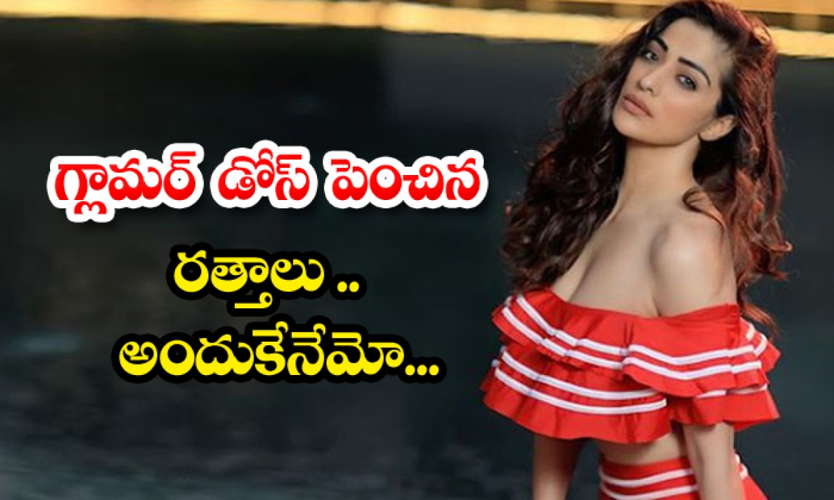 Telugu Actress Raai Laxmi Looks Stunning In Bikini-TeluguStop.com