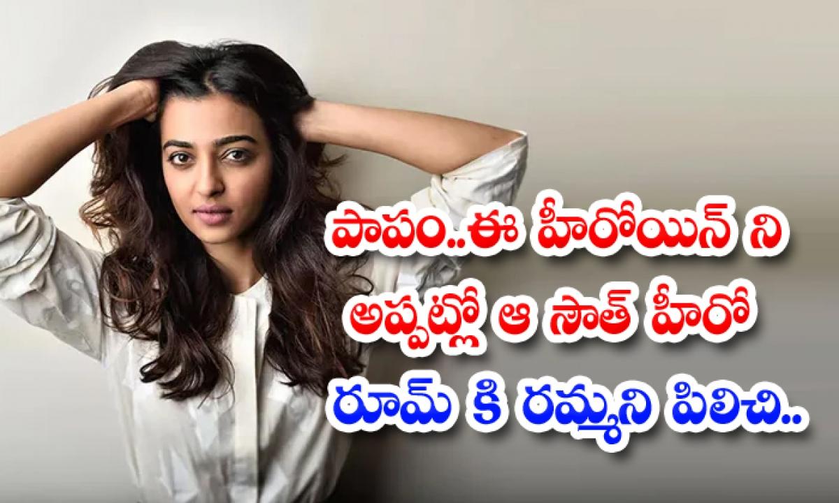 Telugu Heroine Radhika Apte About Star Hero Harassment In Film Industry-TeluguStop.com