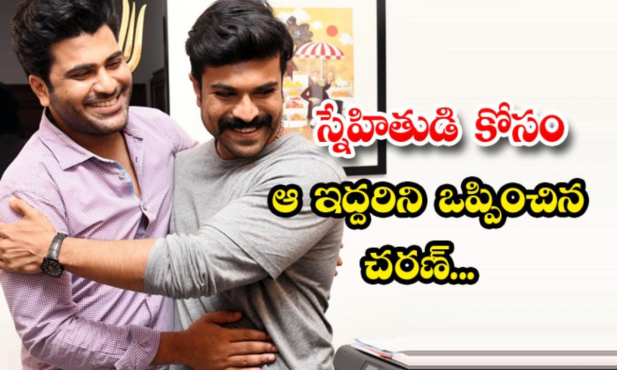 Chiranjeevi And Ktr For Sharwanand Sreekaram Movie-TeluguStop.com