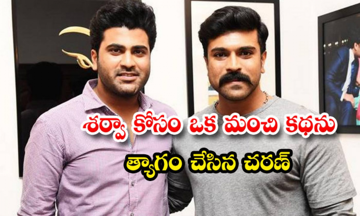 Pic Talk: Charan Hosts Party For Sharwanand-TeluguStop.com