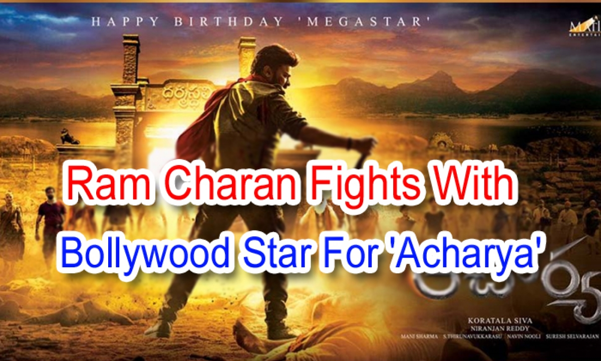 Ram Charan Fights With Bollywood Star For 'acharya'-TeluguStop.com