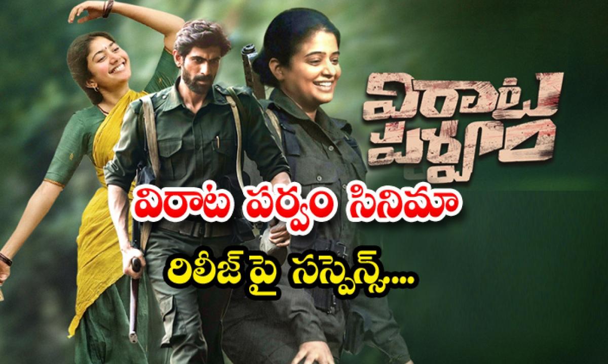 Virata Parvam Movie Release Planning In Ott-TeluguStop.com