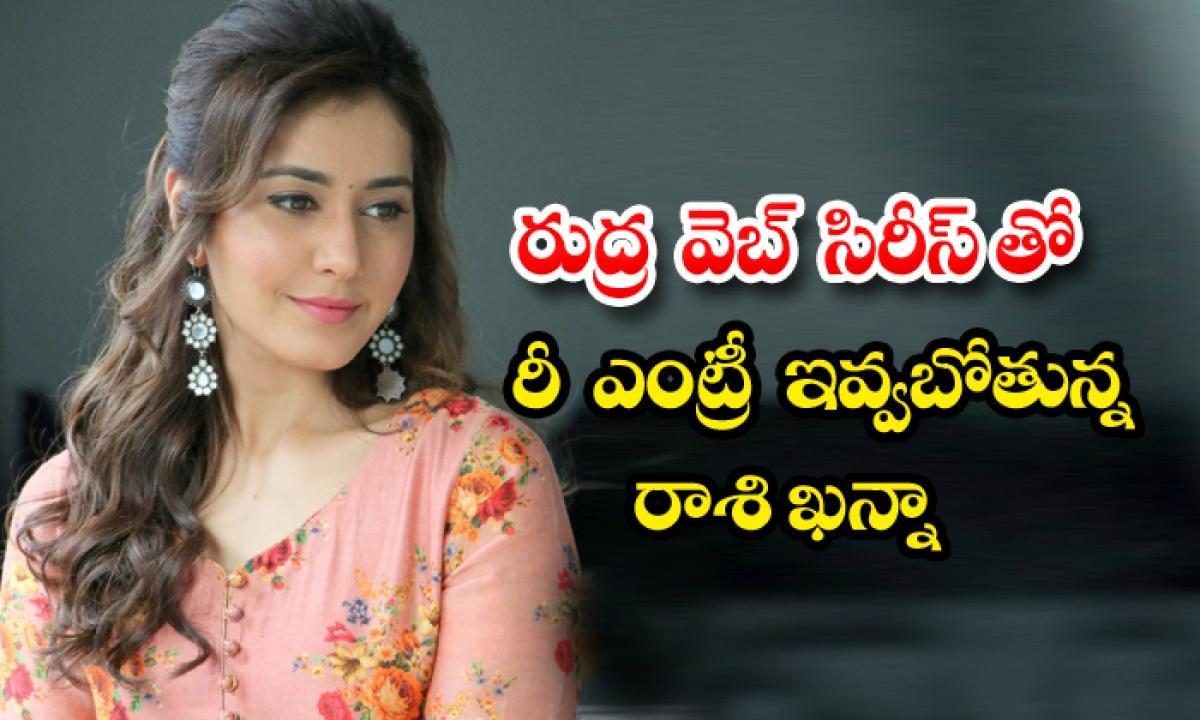 Rashi Khanna Digital Entry With Rudra Web Series-TeluguStop.com