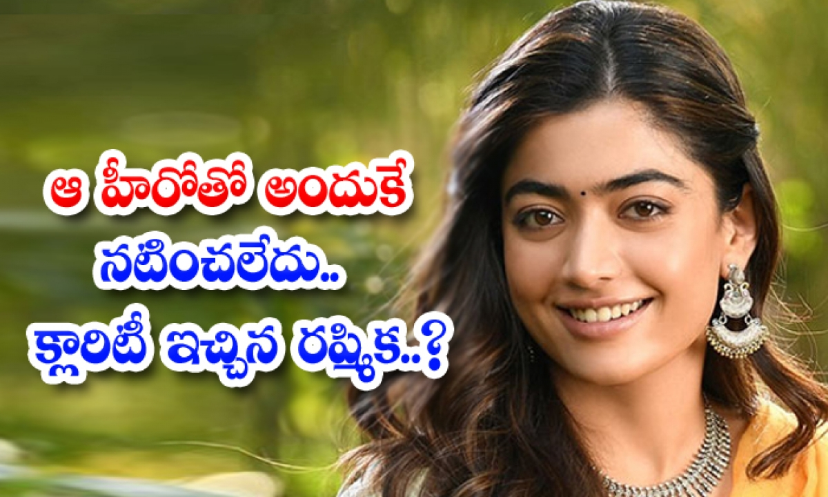Reasons Behind Rashmika Rejected Jersey Movie Role-TeluguStop.com