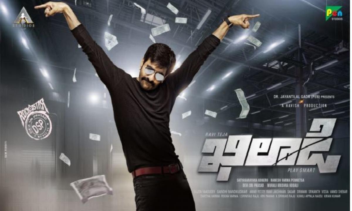 Teaser Talk: Ravi Teja's 'khiladi' Teaser Is Out !!-TeluguStop.com