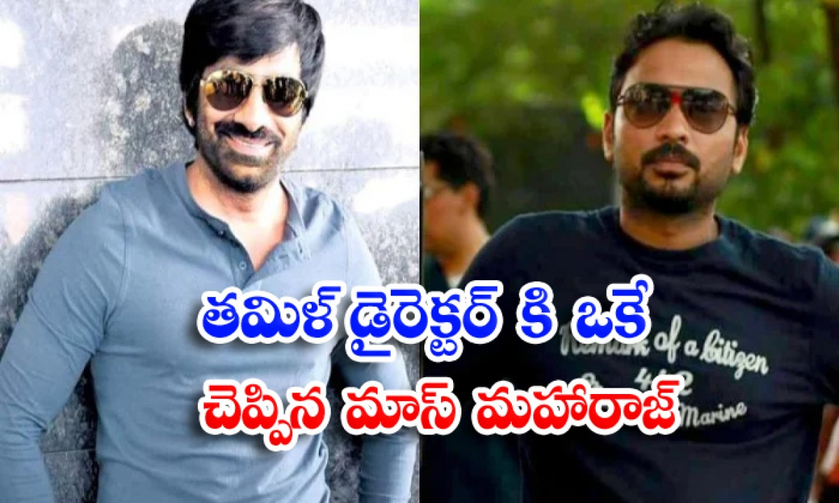 Ravi Teja And Sarath Mandava Film Based On Real Incident-TeluguStop.com
