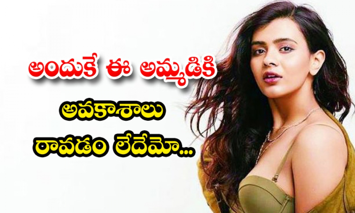Telugu Heroine Hebah Patel Movie Offers Low For That Reason-అందుకే ఈ అమ్మడికి అవకాశాలు రావడంలేదేమో…-Latest News - Telugu-Telugu Tollywood Photo Image-TeluguStop.com